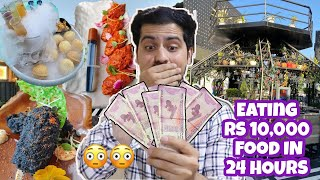 Eating Rs 10,000 FOOD For 24 Hours    Most Expensive Food Challenge