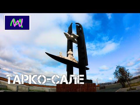 Walking Tour Of Tarko-Sale | YANAO | Russian North | Follow Me To Magic World