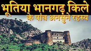 Unbelievable Rajasthan