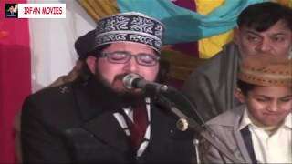 Tilawat e Quran Pak in a Very Sweet Voice - Qari Mohsin Raza Qadri