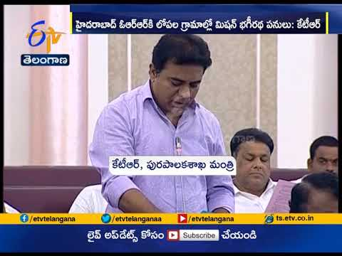 Hyderabad ORR villages  water supply project to start in 2018 | Minister KTR