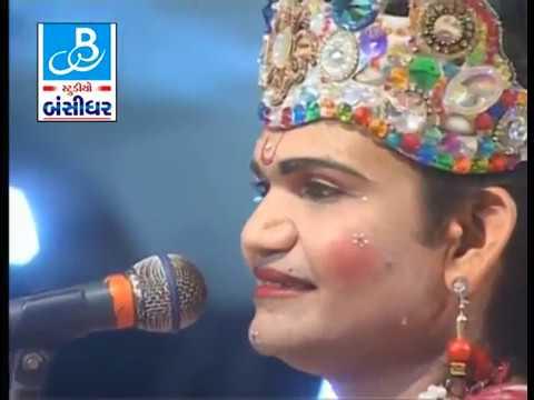 Kan gopi video 2017 - kan gopi ni vadchad - studio bansidhar