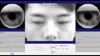 EyeTrackingアプリで両眼の動きを解析している動画です。 アプリ上で解...