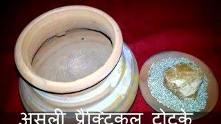 भूत प्रेत बाधा का निवारण कैसे करें Bhoot Pret Badha ka Nivaran Kaise Kare