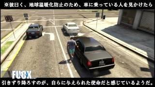GTA5 カオスな事故&面白シーン集 GTAV - オンライン Music Video with cheat bloopers チート