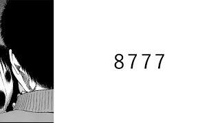 【恐怖】後遺症ラジオ「87.77NHz」