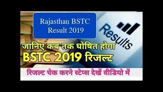 Rajasthan BSTC Result 2019 at bstc2019.org, BSTC 2019 May Exam Result