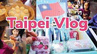 Taipei Travel Vlog Day 1: Where to eat Xiao Long Bao, Shopping, Ningxia Night Market | Family Travel