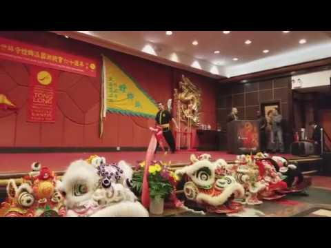 Norman Chin's 2017 Anniversary Kung Fu Dinner - Videos of Performances