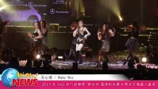 新聞及圖片連結: 楊丞琳重新詮釋經典組曲Popu Lady新造型遭譏三太子htt...