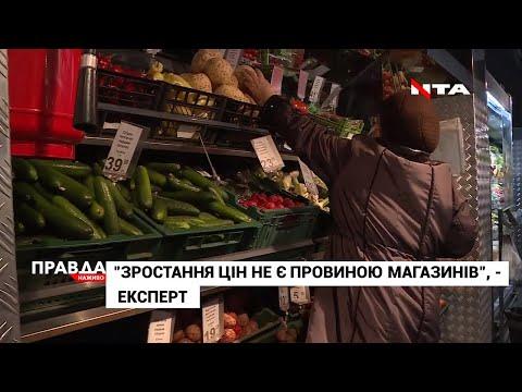 НТА - Незалежне телевізійне агентство: Введення карантину спричинило ріст цін у магазинах
