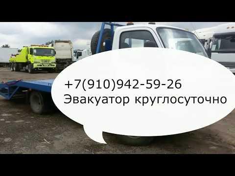 Эвакуатор Союз71 Тульская обл