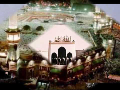 BANGLA ISLAMIC SONG - YA RASUL-ALLAH (SM)