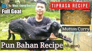 Pun Bahan Tiprasa  Recipe / Mutton Curry Tiprasa  Village Style