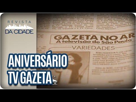 História da TV Gazeta - Revista da Cidade (25/01/17)