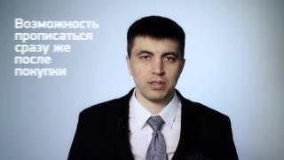 видео Новостройка или «вторичка»: плюсы и минусы