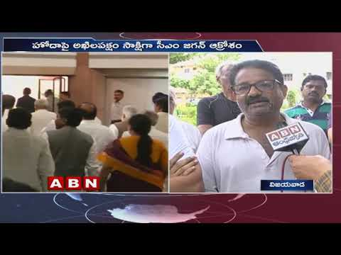 Vijayawada People Opinion Over Jamili Elections And Amaravati Construction Works | Public Point