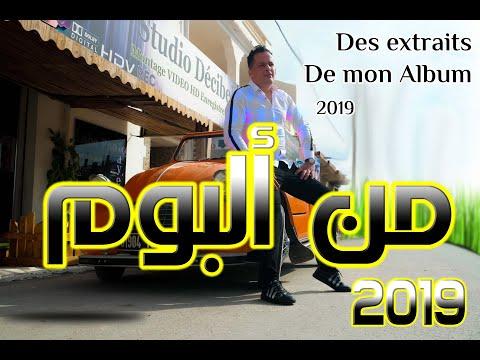Baixar Cheb Tayeb Officiel - Download Cheb Tayeb Officiel