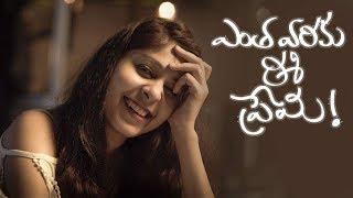 Entha Varaku E Prema Telugu Short Film 2017    Directed By Mubashir Shaik