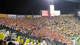 2015.9/28 阪神vs巨人(甲子園) 巨人 高橋由伸 応援歌.