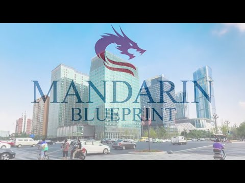 Mandarin Blueprint with Visa for Entrepreneurship in Chinese