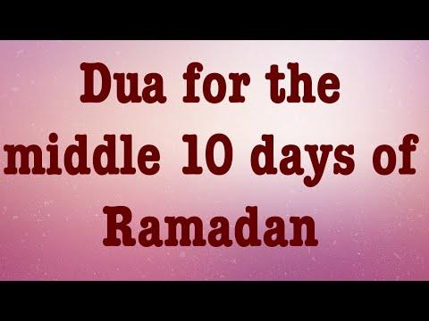 DUA FOR MIDDLE 10 DAYS OF RAMADAN | Astaghfirullaha rabbi min kulli zhambiyu wa atoobu ilayh