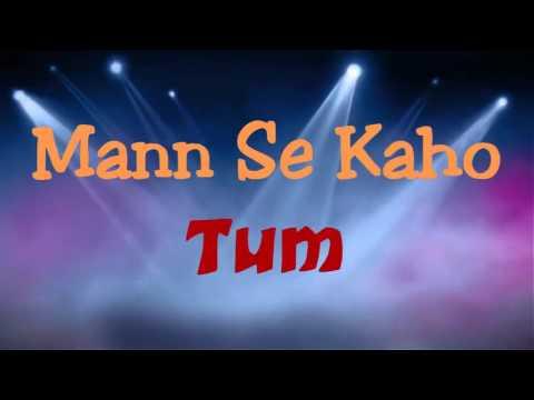 Khushiyaan Aur Gam Sehti Hai.  By  Mann