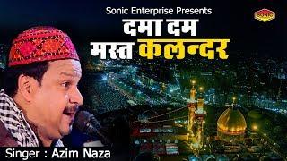 Dama Dam Mast Kalandar By - Azim Naza Qawwali - Muharram Best Song 2017