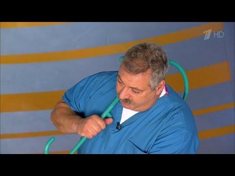 Жить здорово! Гаджеты против боли в спине. (05.04.2016)