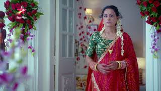 Saath Nibhana Saathiya 2 PROMO | Gehna to become the choti bahu | Will her life change now?