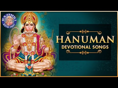 Hanuman Devotional Songs | Back To Back...