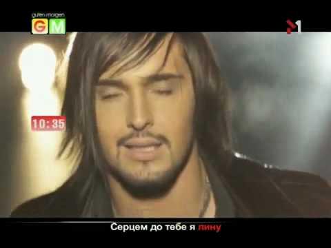 Клип Віталій Козловський - Тільки кохання