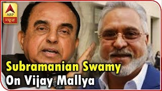 Panchnama Full (13.09.2018): Lookout Notice Against Mallya Was Diluted: Swamy