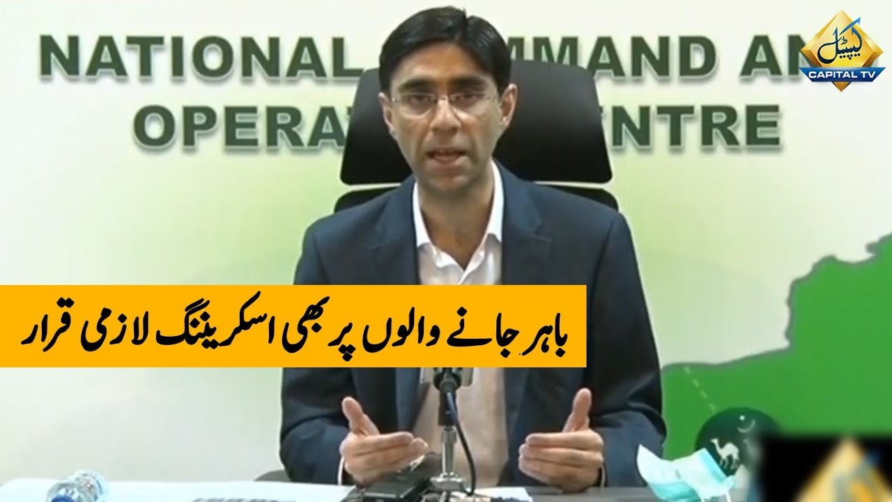 Moeed Yusuf Latest Press Conference for Overseas Pakistanis About Flights Update
