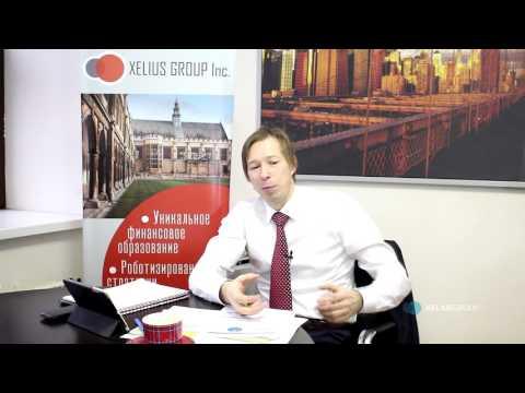 Диалоги об инвестициях с Дмитрием Суховым часть 1 - идеи российского рынка