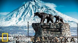 Дикая природа России: Камчатка | Фильм 2 из 6 | (National Geographic)
