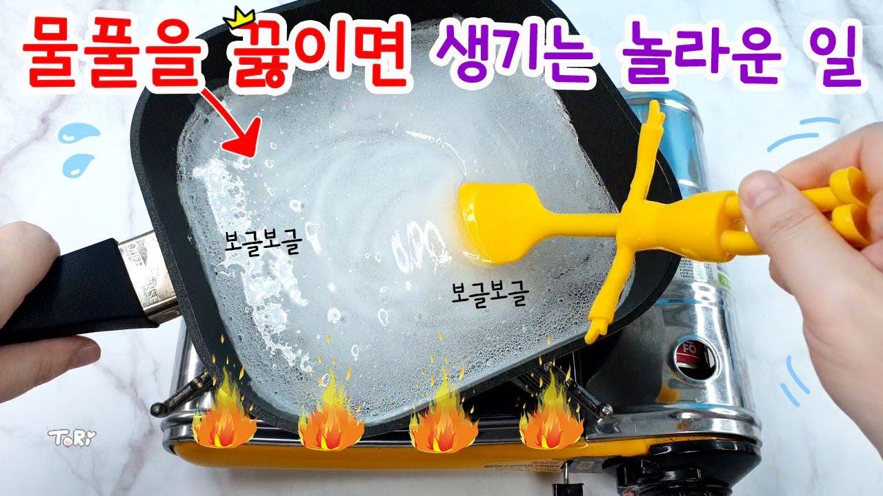 물풀을 끓이기만해서 슬라임을 만들어보자🤘 재료 1개 슬라임 성공?실패?