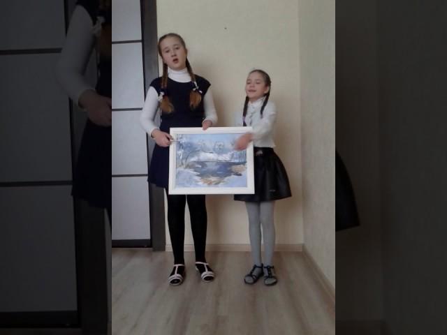 Изображение предпросмотра прочтения – «Ученики 3, 4 класс школа №22 г.Серов» читают произведение «Чародейкою Зимою…» Ф.И.Тютчева