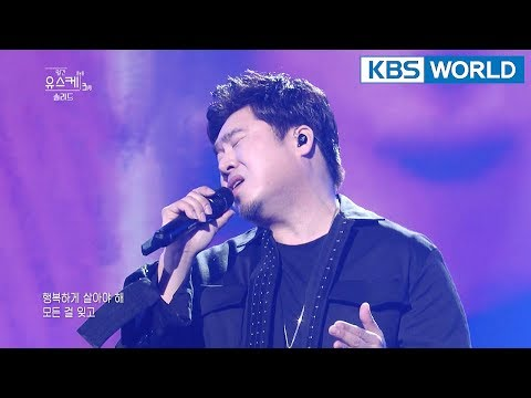 Solid - Holding the End of this Night I 솔리드 - 이 밤의 끝을 잡고 [Yu Huiyeol's Sketchbook/2018.04.07]