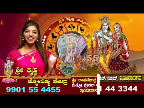 Best Astrologer In Bangalore   Vashikaran Specialist   Get Your Love Back   Family Problems