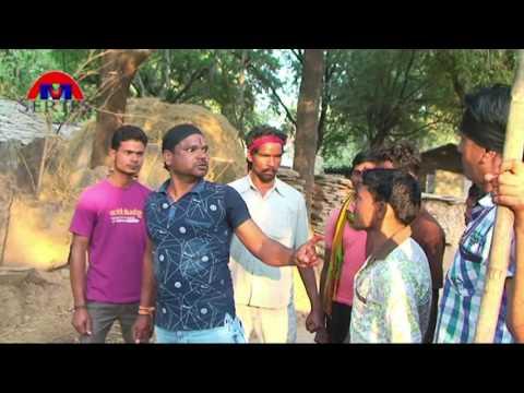 halbi film  sarpanch  new trailer