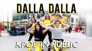 """[KPOP PUBLIC DANCE] ITZY 달라달라 """"DALLA DALLA"""" [R.P.M]"""