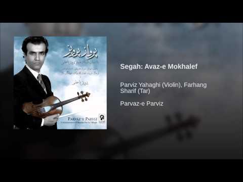 Segah: Avaz-e Mokhalef