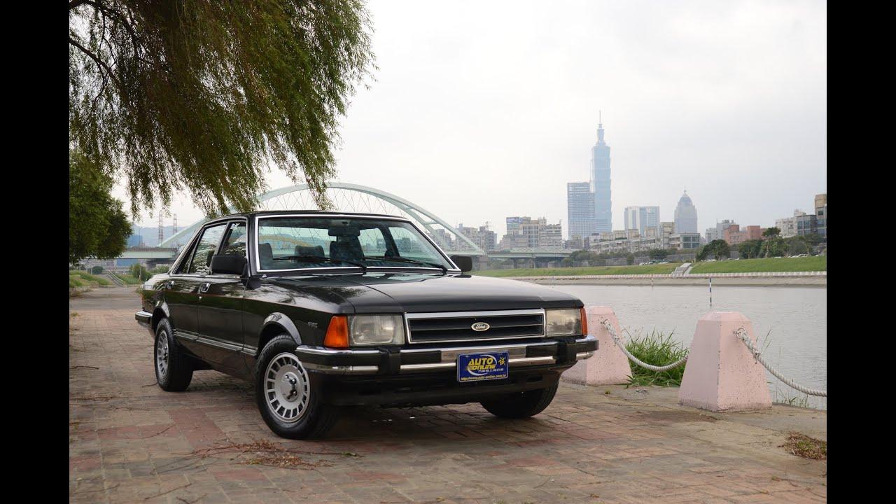 伯樂的千里馬 Ford Granada 2.8 【老車傳奇 經典再現 Episode 2】 - YouTube