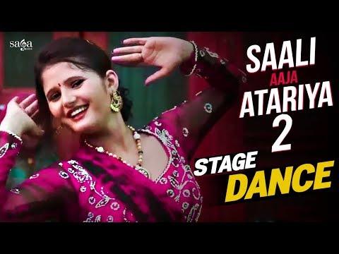 अंजली राघव का धाकड Dance | Anjali Raghav Haryanvi Dance | Saali Aaja Atariya 2 | Haryanvi Songs