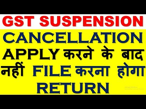 BREAKING NEWS|NO NEED TO FILE GST RETURN AFTER CANCELLATION IS APPLIED|NOTIFICATION NO 3 ISSUED