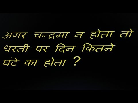 | Common Sense Questions | Gk In Hindi | Gk Questions And Answers | IQ Test In Hindi | In Hindi |