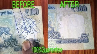 How To Remove Pen Written From Currency Notes
