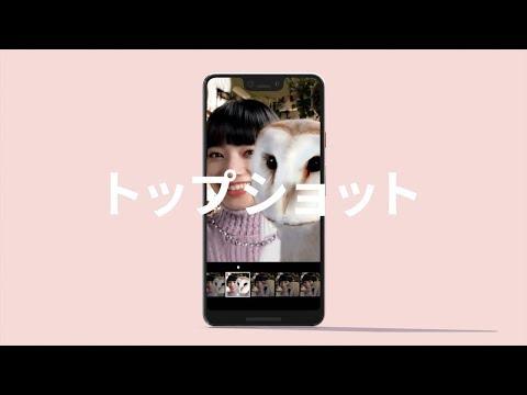 小松菜奈 GooglePixel CM スチル画像。CM動画を再生できます。