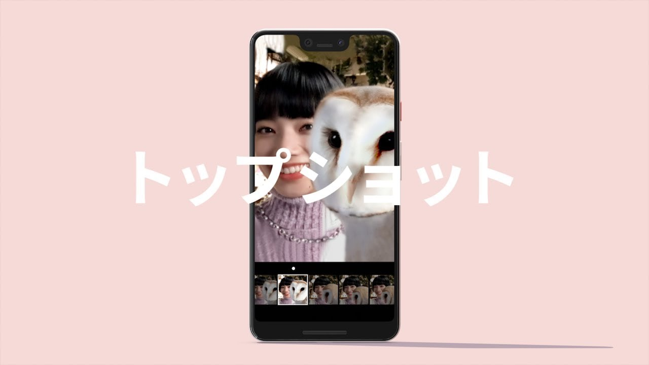 1dd9819205 「Pixel 3 XL」と「iPhone XS MAX」の簡単比較!買うならどっちがいい?